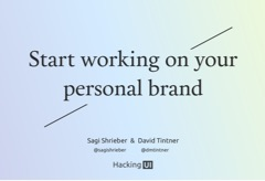 How to start building your personal brand